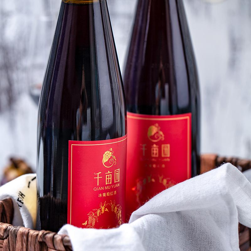 冰葡萄红酒