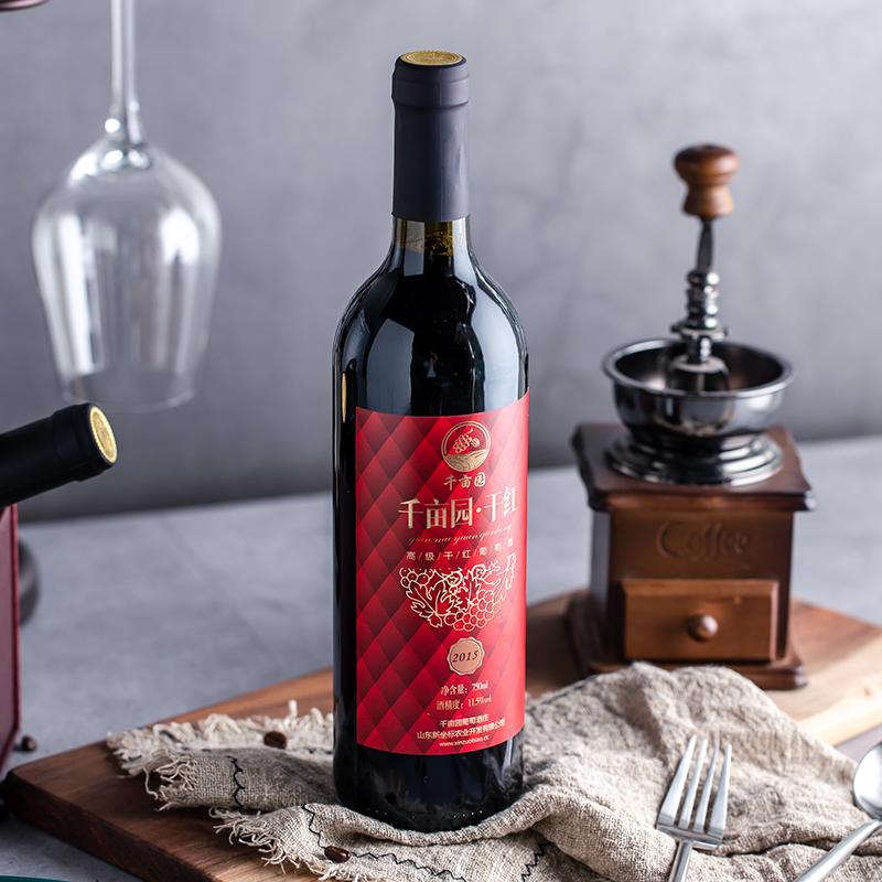 干红葡萄酒(红标)
