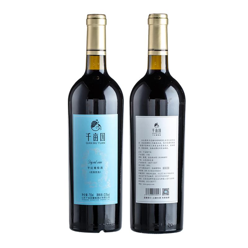 干红葡萄酒(庄园优选)