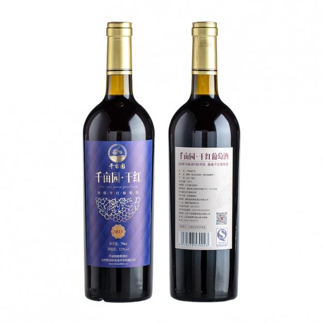干红葡萄酒(蓝标)